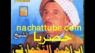 TIARET - GASBA - cheikh brahim takhmarti -- 04 Palestine