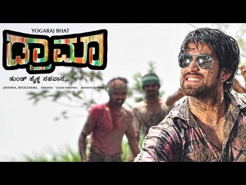 Thunddakilla Sahavasa 'DRAMA' Feat. Yash and Radhika Pandith