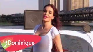 getlinkyoutube.com-Dominique Cairo Nile - El Silk Darebni / دومينيك حوراني في النيل - السلك ضاربني