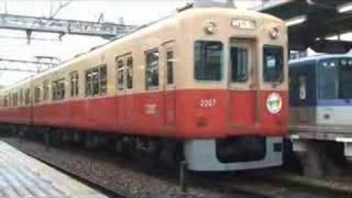 【阪神電鉄】2000系2207F%臨時特急梅田行/センバツ看板@甲子園(080330)