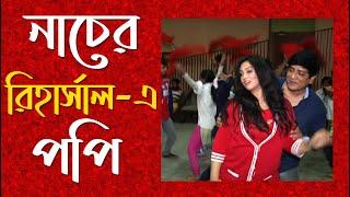 Manna Utshob-2016 | News | Part 02- Jamuna TV