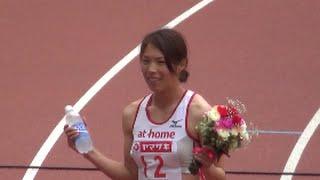 getlinkyoutube.com-日本陸上競技選手権2015  女子400mH決勝