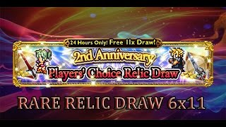 [FFRK] 2nd Anniversary   Players' Choice - Rare Relic Draw 6x11! #80