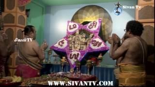 சூரிச் அருள்மிகு சிவன் கோவில் பஞ்சாட்சரத் திருவிழா. 03.07.2016