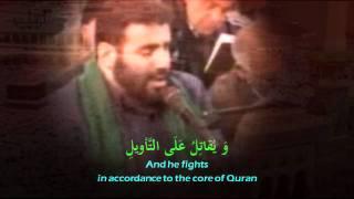 getlinkyoutube.com-Nudbah Dua   دعاء الندبة  | Sayed Mahdi Mirdamad  - Arabic sub English