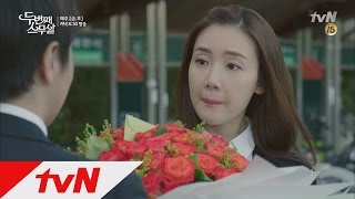 getlinkyoutube.com-Second 20s The man who gave Choi Ji-woo flowers is? Second 20s Ep7