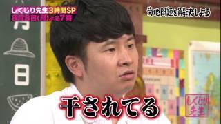 getlinkyoutube.com-【WEB限定】菊地亜美出れない問題を解決しよう 1/4