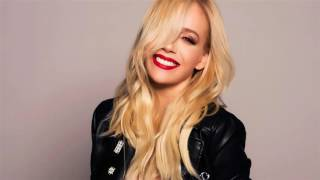 JELENA ROZGA   RODJENA SAM (OFFICIAL AUDIO 2017) HD