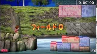 さよなら海腹川背ちらり(Steam) シーケンシャル カニ 1:50.85
