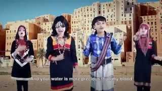 getlinkyoutube.com-صباح الخير يا وطني    من يشبهك من    ياسموات بلادي   اجمل كليب يمني   اناشيد اليمن الجديده 2014