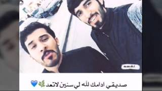 getlinkyoutube.com-مونتاج راجح الحارثي وسعود فهد