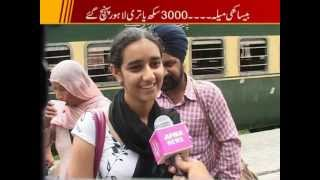 getlinkyoutube.com-Report on Sikh yatri arrival in Lahore Pkg By M.Bilal(Apna News LHR)