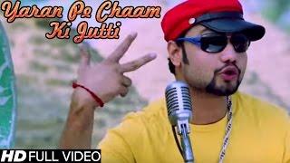 getlinkyoutube.com-Yaran Pe Chaam Ki Jutti - Gajender Phogat - KD - Haryanvi Badmashi Song - NDJ Music
