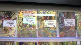getlinkyoutube.com-ドラゴンボールZ 復活のF 超造集 其之四 ゴールデンフリーザ UFOキャッチャー カード