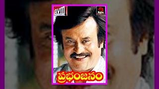 getlinkyoutube.com-Prabhanjanam - Telugu Full Length Movie - Rajnikanth,Rupini