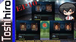 getlinkyoutube.com-Ep10 ตีบวก5-6 ยาวๆกับ 3แข้งดัง Higuagin,Bravo,Ramires - Fifa Online3 by Toshihiro