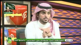 getlinkyoutube.com-لقاء ناري مع زياد بن نحيت عن ملابسات قضية ابنه عبد المحسن