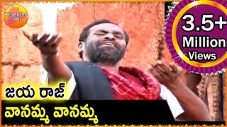 getlinkyoutube.com-Vanamma vanamma - Janapadalu | Latest Telugu Folk Video Songs HD