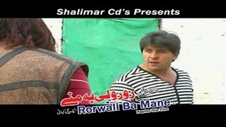 getlinkyoutube.com-Pakistani Pushto Movie Of Arbaaz Khan - Rorwali Ba Mane