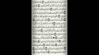 getlinkyoutube.com-الشيخ محمد الدبيخي سورة الشعراء