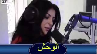getlinkyoutube.com-فضيحة ممثلة المغربية أمال صقر