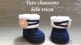 getlinkyoutube.com-TUTO CHAUSSONS BOTTES BEBE AU TRICOT FACILE Bootie knitting baby boots
