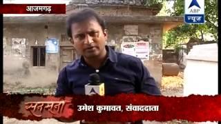 getlinkyoutube.com-Sansani: Watch the real story of Azamgarh