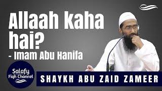 getlinkyoutube.com-Allaah Kahan hai aur Imam Abu Hanifa ka Aqeedah | Abu Zaid Zameer