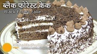 getlinkyoutube.com-Black Forest Cake Recipe - How to Make a Black Forest Cake