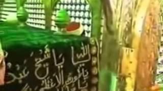 ضريح الشيخ والغوث عبدالقادر الگيلاني (قدس الله سره ُ)