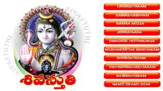 getlinkyoutube.com-Shiva Stuti by S P Balasubramaniam    Lord Shiva    Tamil Devotional Songs    SHIVRATRI SPECIAL