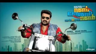 Malayalam Super hit Songs 2013