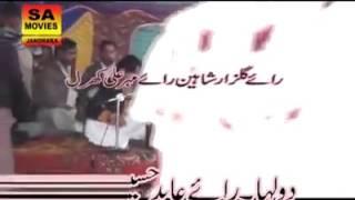 Singer Anmol Khan Baghdadi 03084396908(7)
