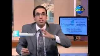 getlinkyoutube.com-جلطات القلب الاسباب و العلاج و الوقايه........ د. رامي اسماعيل