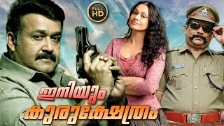 getlinkyoutube.com-Iniyum Kurukshetrum malayalam full movie | Mohanlal Shobhana movie | mohanlal action movie