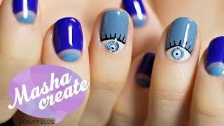 getlinkyoutube.com-Гель лак: лунный маникюр с негативным пространством. Модный дизайн ногтей 2015.