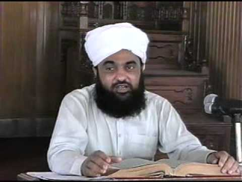Dora e Tafseer e Quran pat 28 Introduction at Jamia Muhaddith e Azam pakistan 24 6 2013  MULANA muha