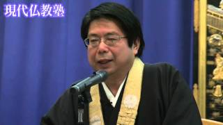 getlinkyoutube.com-第五回現代仏教塾「親鸞の今」VOL1.日本の近代と仏教学