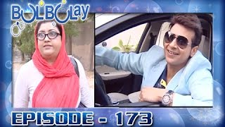 Bulbulay Ep 173 - ARY Digital Drama