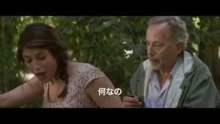 getlinkyoutube.com-映画『ボヴァリー夫人とパン屋』美女からのまさかのお誘い?