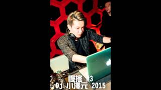 getlinkyoutube.com-Dj 小澤元 - 慢搖 #3 0907