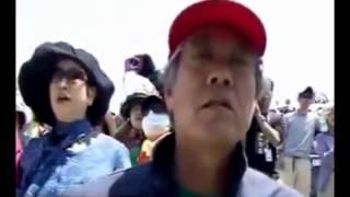 getlinkyoutube.com-人間に紛れてデモに参加する爬虫類人レプタリアン in 沖縄!