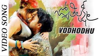 Jyothi Lakshmi - Vodhodhu  Full Video Song - charmme Kaur, Puri Jagannadh | Puri Sangeet