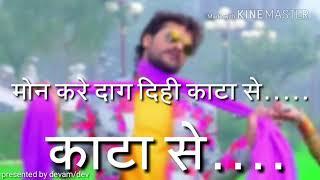 Fasari laaga ka status video for WhatsApp