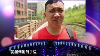 """getlinkyoutube.com-缘来非诚勿扰 完整版 黄澜成""""心动女生""""  翻版""""吴秀波""""高冷相亲 160716"""