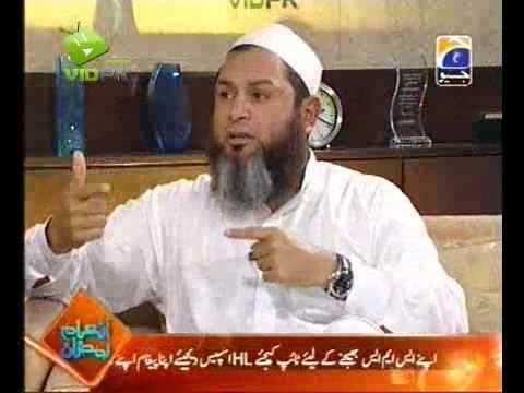 Hayya Alal Falah - 23-08-2010 Mushtaq Ahmad (2 of 2)