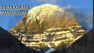 getlinkyoutube.com-Yatra Holy Places - Yatra Kailash Mansarovar in Hindi