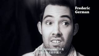 getlinkyoutube.com-Chinese in Foreigners' Eyes / 外國人眼中的中國人