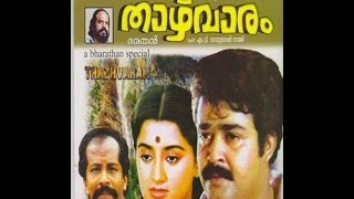 getlinkyoutube.com-Thazhvaram 1990: Malayalam Full Movie | Malayalam Movie Full | New Malayalam Movie
