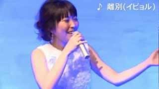 getlinkyoutube.com-森山愛子 離別(イビョル)